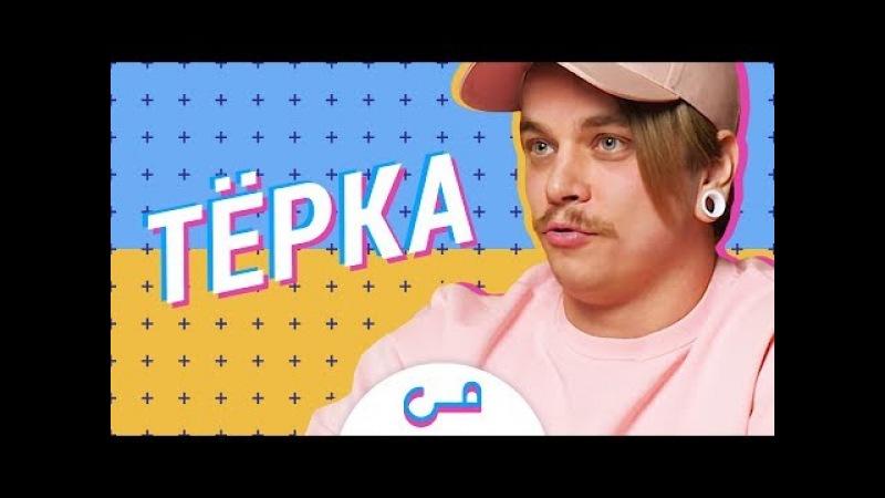 Украинцы Пытаются Перевести Диалектизмы Восточной Украины
