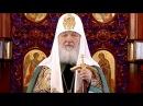 Сомнения во Всём! 18 03 2018 Патриарх Кирилл. Неделя Лествичника