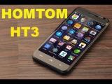 HOMTOM HT3 Ультра Бюджетник за $49 - Подробный отзыв о смартфоне