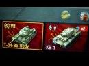 Т-34-76.-85 Rudy