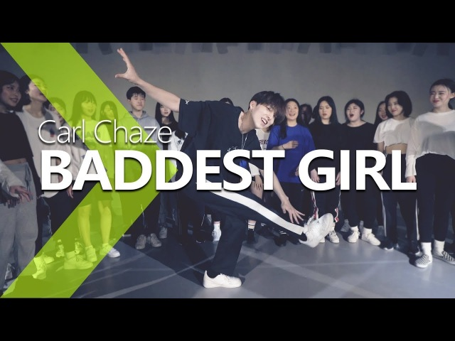 Carl Chaze - Baddest Girl A.ssa WOOD Choreography .