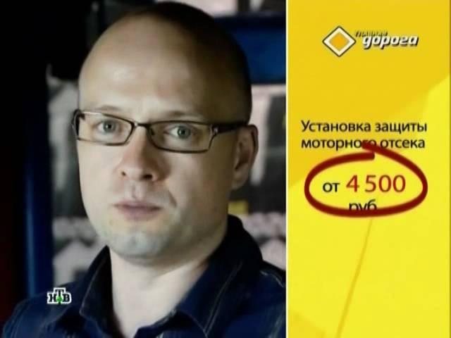 Секонд-тест Audi A3.VAG Kirov/43 регион
