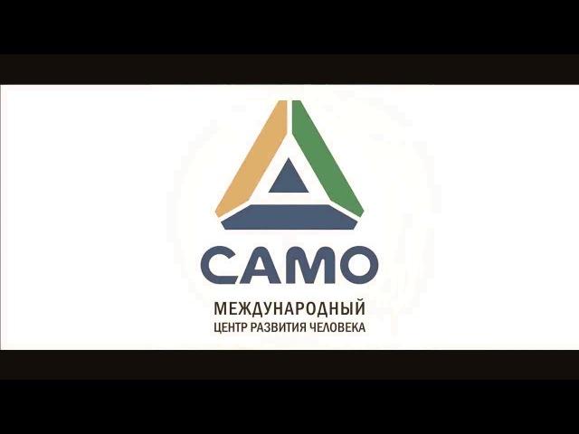 Прости меня Мама Фильм Диловара Сафарова