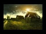 Деревня как она есть. Сергей Лирин