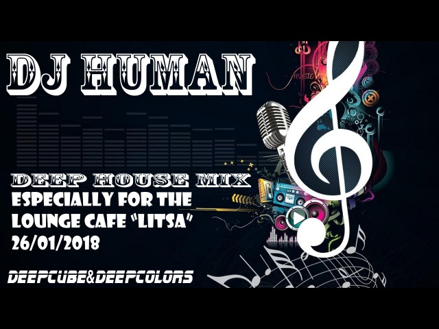 DJ HUMAN - Lounge Cafe Litsa 26.01.2018