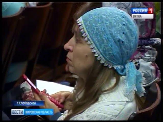Свято Трифоновские чтения в Слободском ГТРК Вятка