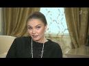 Алина Кабаева возглавила совет директоров холдинга «Национальная Медиа Группа». Новости. Первый канал