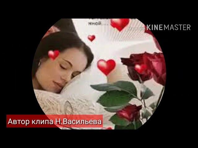 Самая желанная ... Андрей Бандера