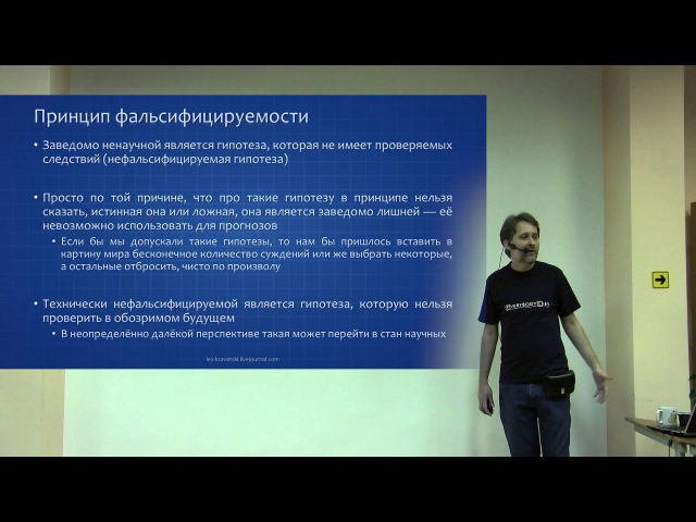 Научный метод. Часть 7: фильтры и обоснование метода yfexysq vtnjl. xfcnm 7: abkmnhs b j,jcyjdfybt vtnjlf