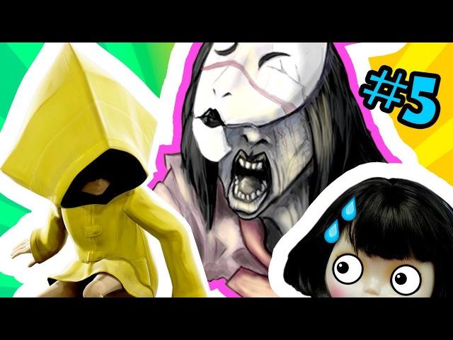 БИТВА С БОССОМ! 😈 Прохождение игры Little Nightmares - КОМНАТЫ ХОЗЯЙКИ 5 | Маленькие Кошм ...