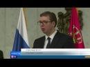Специфика отношений Сербия отказалась вводить санкции против России