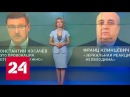 Сенаторы назвали ужесточение правил въезда на Украину ползучим визовым режимом