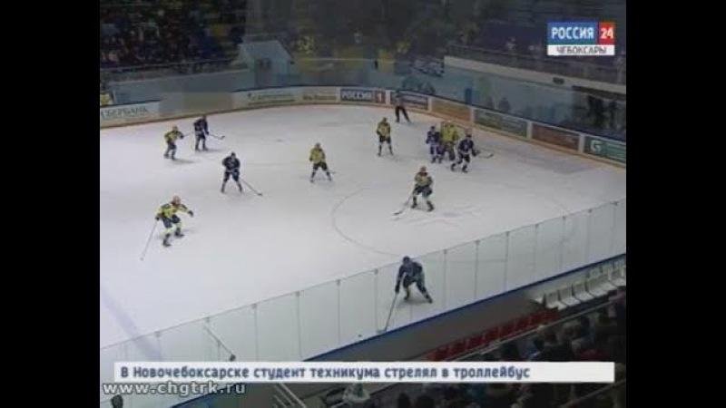 Чебоксарские хоккеисты провели первые матчи плей-офф с соперниками из Набережных Челнов