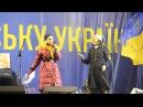Ирена Карпа жжет Коломийки про Януковича и Путина ЄвроМайдан Ірена Карпа