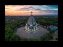 Один месяц в Крыму