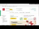 Дом.ру поднял абонентскую плату за интернет Как избежать переплаты!