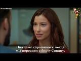 Любовь Напрокат 67 серия суб