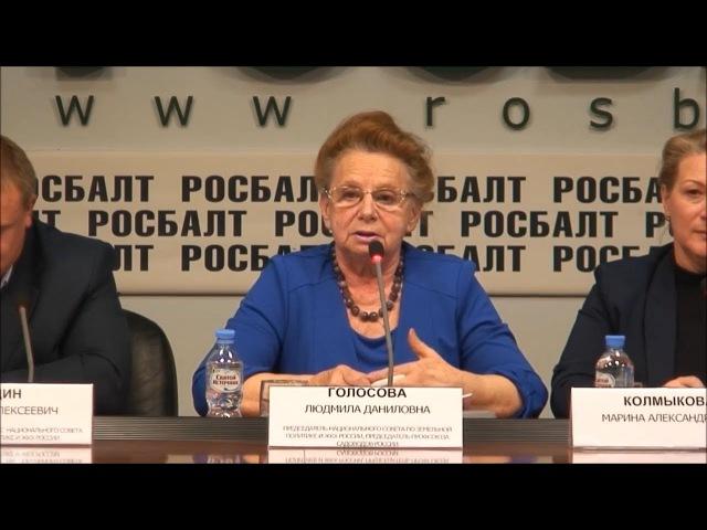 Жёсткий ГРАБЁЖ народа сатанинскими властями РФ !