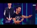 Импровизация Танец Глеба-победителя из сериала Импровизация смотреть бесплатн...