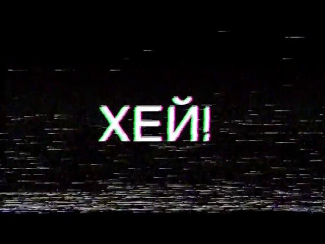 ASPER X Калейдоскоп Digital Rock Rapcore Nu Metal Alternative