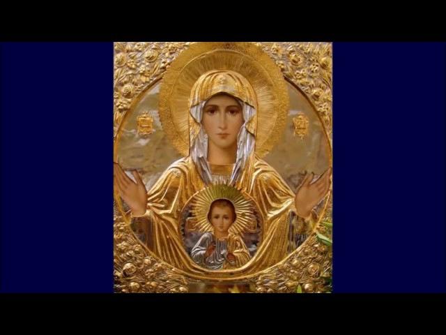 Псалтырь Божьей Матери Приснодеве Марии составленный по подобию псалмов