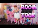 ВЛОГ ROOM TOUR / РУМ ТУР. МОЯ КОМНАТА 2016