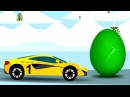Яйцо с сюрпризом открывает спортивная машинка Обучающий Мультфильм про машинки