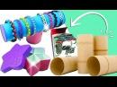 3 Ideas con Tubos de Cartón Reciclaje Ecobrisa