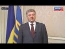 Не признаём! Незаконный президент Украины о законности выборов в К.р.ы.м.у