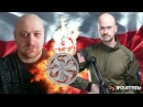 Aspir Bartek - Slavic Paganism How Based is Poland Really?