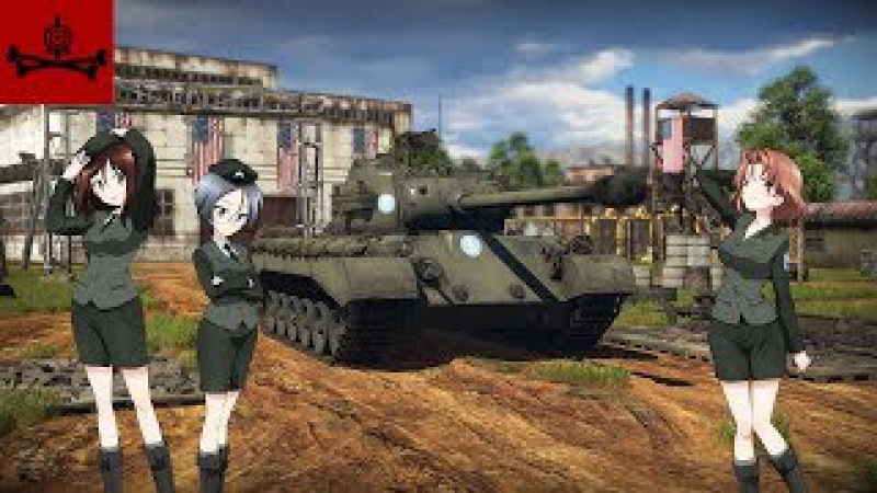 War Thunder Skins Selection University M26 Pershing