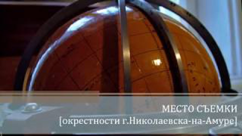 Транзит Венеры 06.06.2012 г.