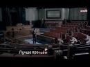 ШЕРЛОК КАРАОКЕ-ВЕРСИЯ