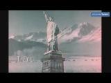 МК Ультра манипулирование гражданами через гимн США - ТВ ролик 1960-х