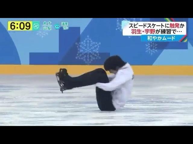 羽生結弦 Yuzuru Hanyu on Instagram Weeeeeeee 😂😂 This could be a new competition spin in Figure Skating called the Hanyu Butt Spin 💁🏻♀️ yuzu