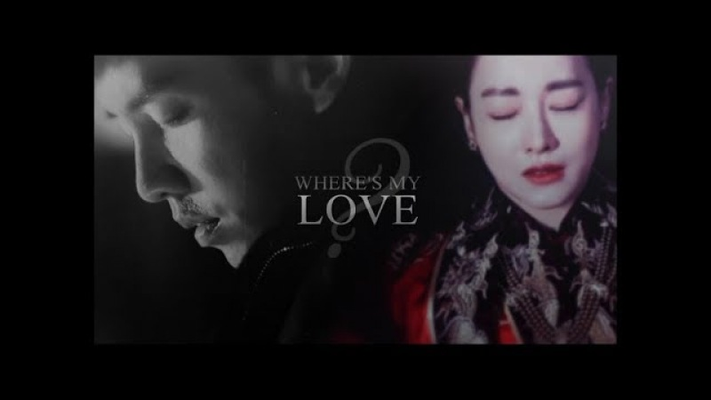 Son Oh Gong Jin Seon Mi [Where's My Love]