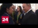 Винер-Усманова присоединилась к Команде Путина еще за 20 лет до ее создания - Рос...
