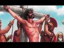 Мультфильм об Иисусе Христе
