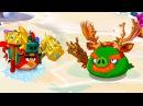 Мультик игра Angry Birds Epic 110 Праздники приближаются новогодний ивент КРУТИЛКИНЫ
