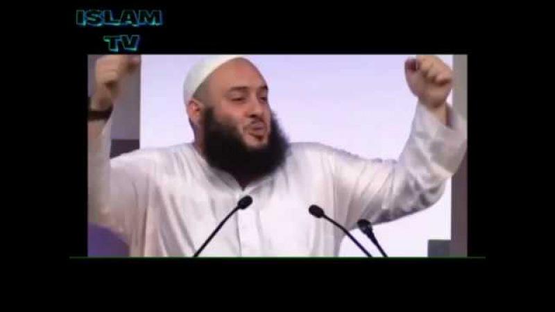 Умар аль Банна Страх перед Аллахом 2017