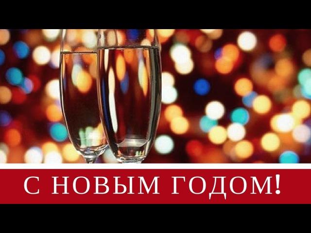 НА ПОРОГЕ НОВЫЙ ГОД 2019! - Новогодние Песни