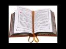 Заповеди блаженства Блаженны нищие духом Разбор Послания к Римлянам 13 Глава