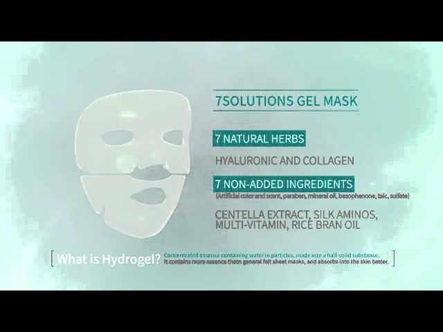 Atomy 7 Solutions Gel Mask