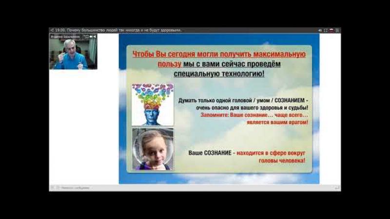 Целитель Барыльников Владимир superconf.autoweboffice.ru/?r=afp=7g=263order=truelg=ru