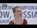 EC2018 Nicole RAJICOVA SP