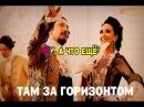 Стас Михайлов - Там за горизонтом караоке версия