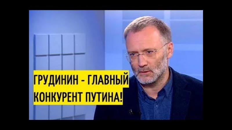 Михеев ОТКРОВЕННО о выдвижении Грудинина