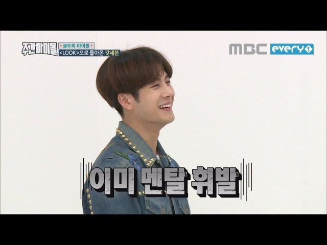 (Weekly Idol EP.346) GOT7, Why was it chosen as a ROLE MODEL for children in Thailand?