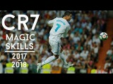 Cristiano Ronaldo - CR7 Magic Skills Show