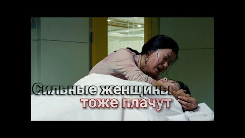 [Мамочка,не плачь]-Сильные женщины.